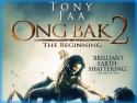 Ong Bak 2: The Beginning (2009)