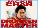 Legend of Drunken Master, The (2000)
