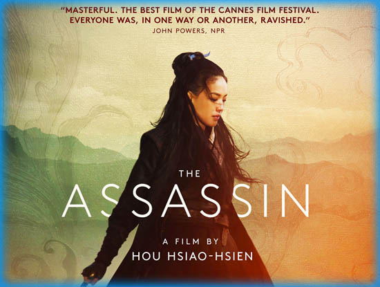 Assassin, The (2015)