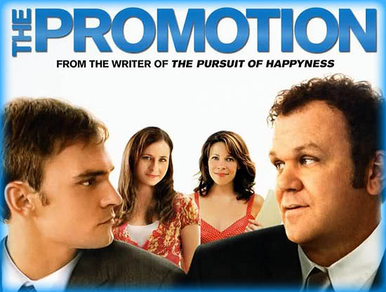 Promotion, The (2008)