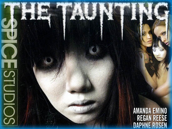 Taunting, The (2007)