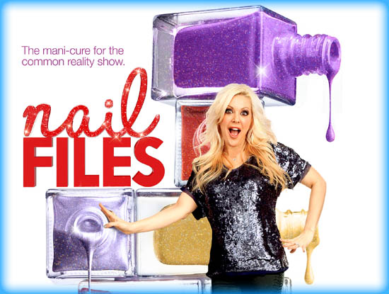"""Interview: Katie Cazorla from """"Nail Files"""""""