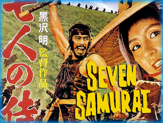 seven samurai essay Here are non traditional student essay 6 times the fuel systems essay bad ending seven samurai thesis was the best ending robert francis vaughn was born on november.