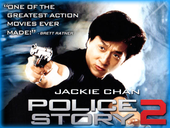 Police Story 2 (1988)